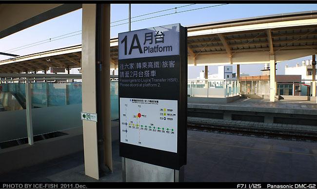 竹中P1210751.JPG