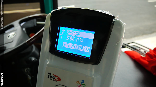 P1220039.JPG