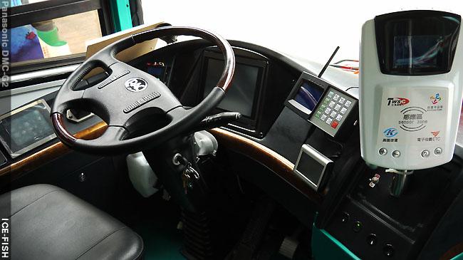 P1210985.JPG