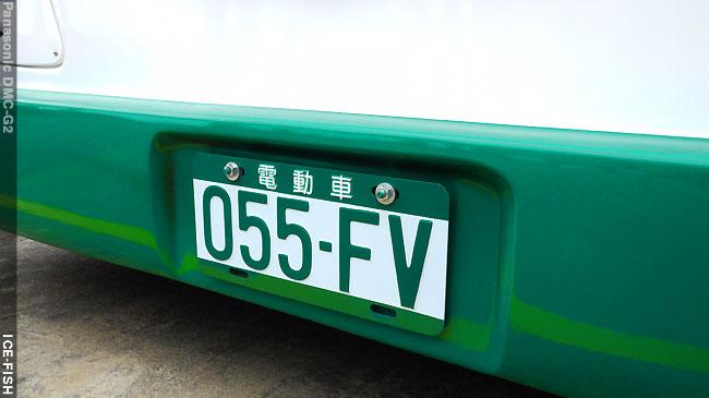 P1210996.JPG