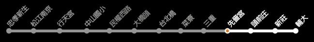 16先嗇宮.jpg