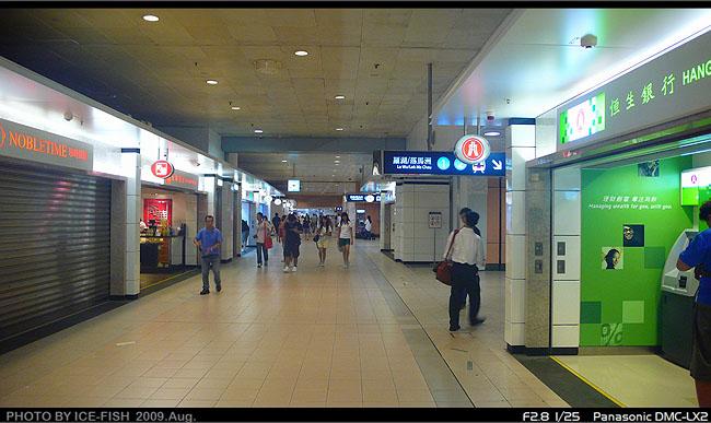 旺角東P1220573