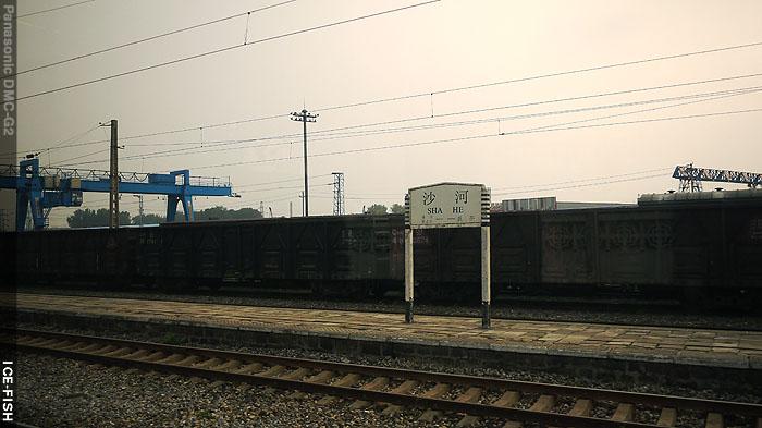 P1160185