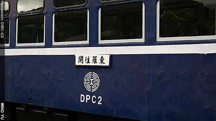 P1220244