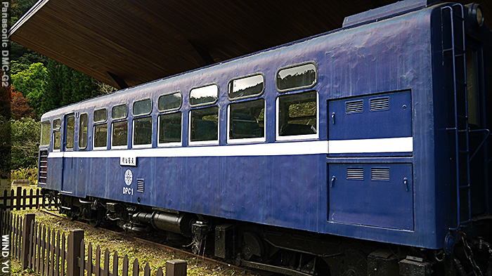 P1220246