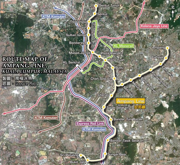 Ampang Line
