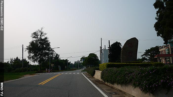 P1190138