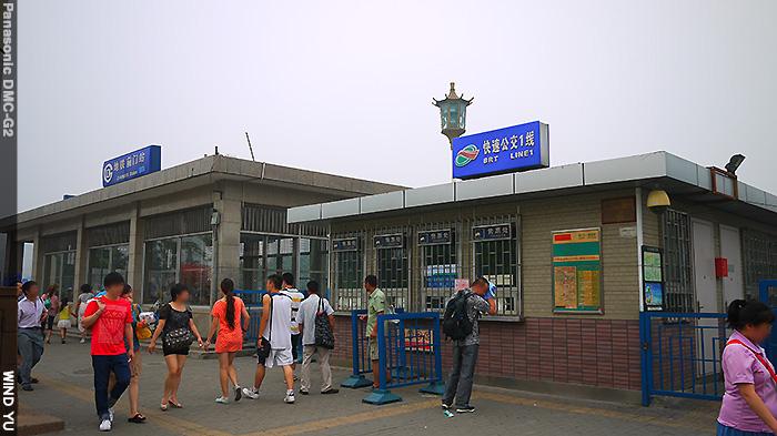 P1150175