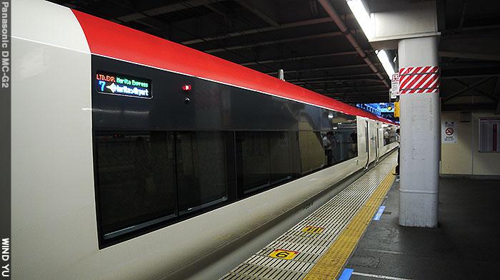 P1070706
