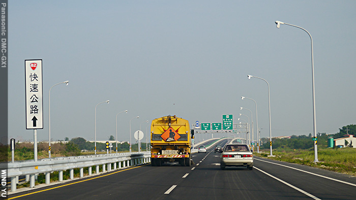 P1050250