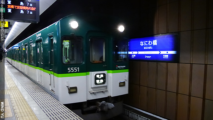 P1050899難