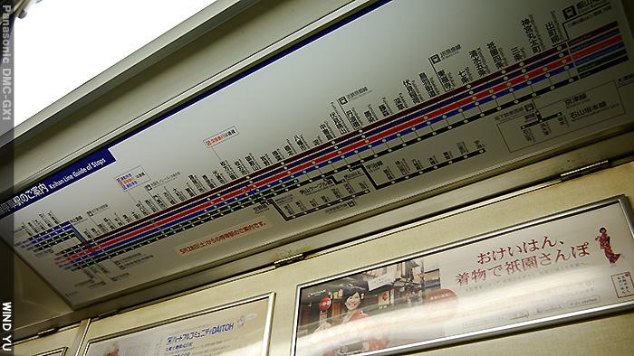 P1070118