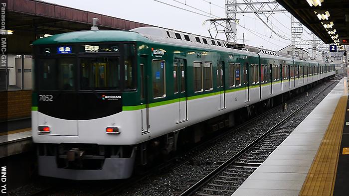 P1070130伏