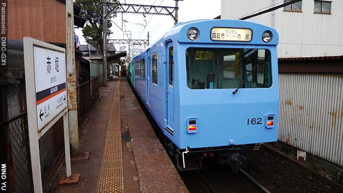 赤堀P1060897