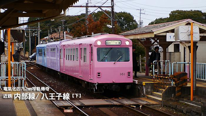 P1060746