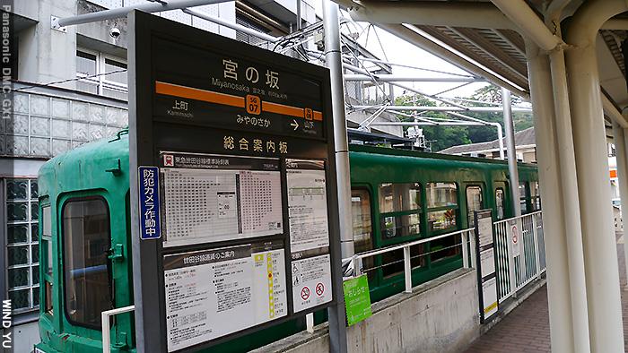 P1120145