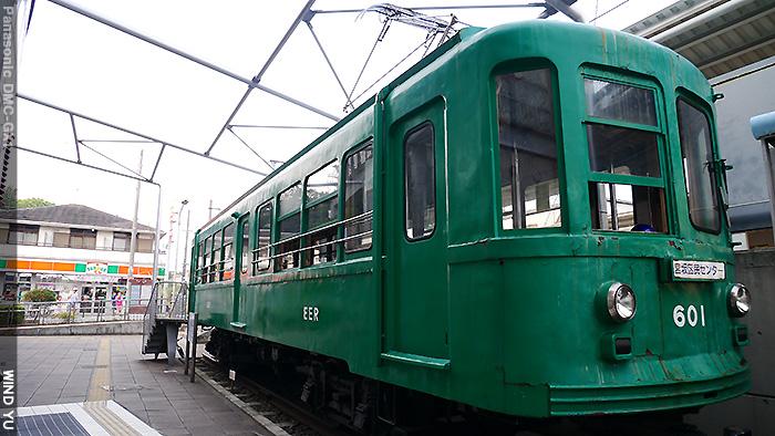 P1120148