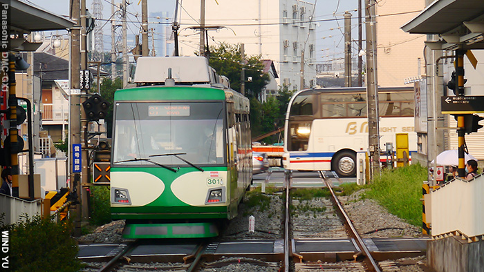 P1120088