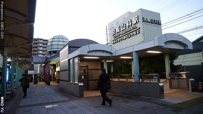 京阪山科P1070751