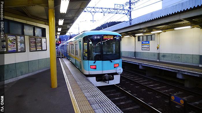 京阪山科P1070741