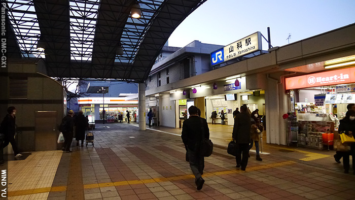 京阪山科P1070755