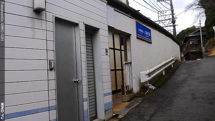 上榮町P1070501
