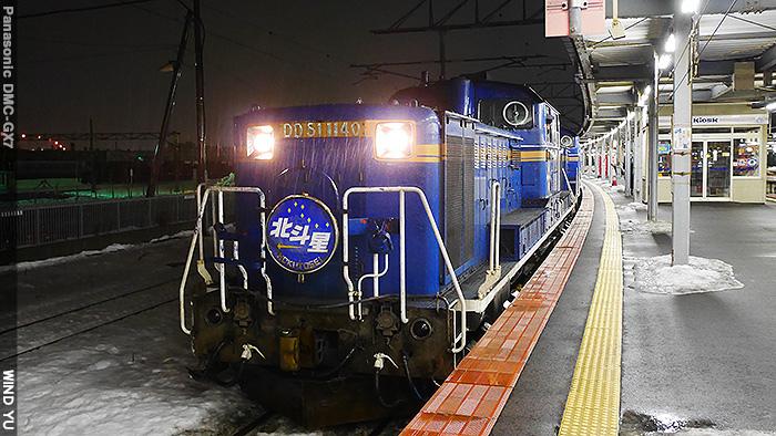 P1180841