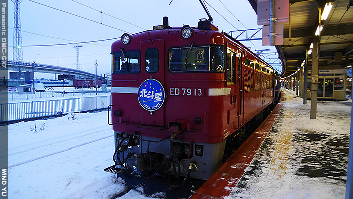 P1170776