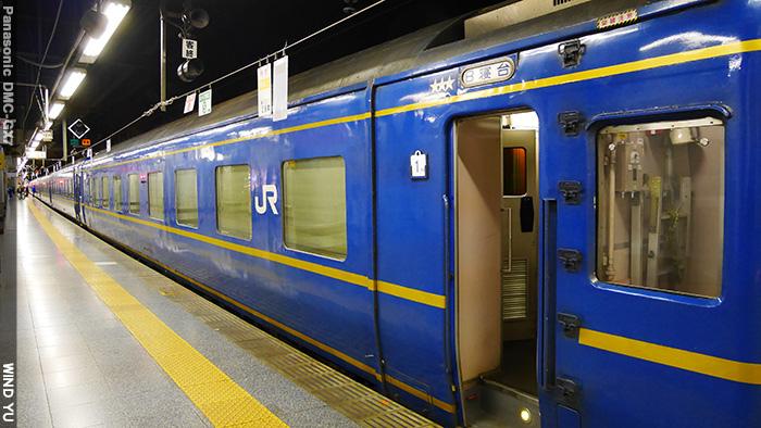 c1-P1180925