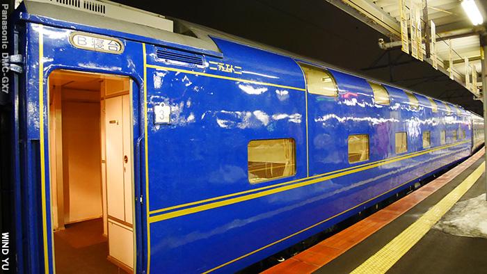 c3-P1180856