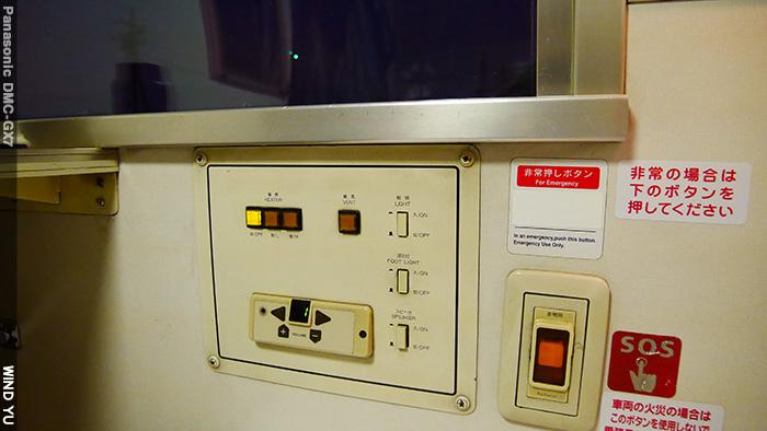 c5-B1-P1180705.JPG
