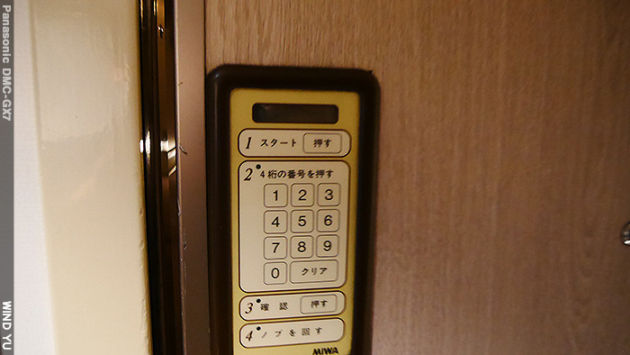 c5-B1-P1180720.JPG