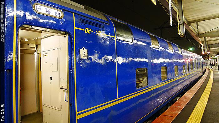 c6-P1180873.JPG