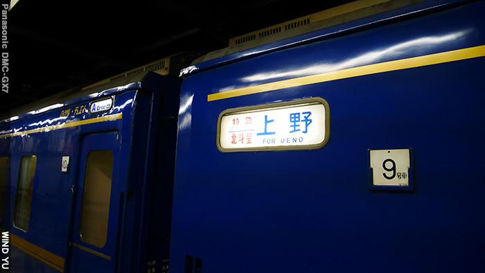 c9-P1180950.JPG