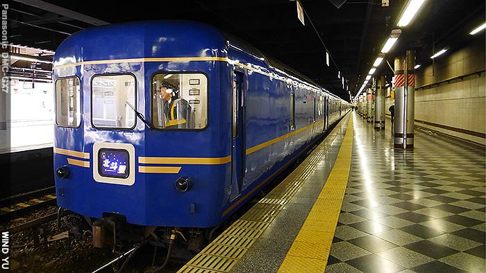 c12-P1180942.JPG