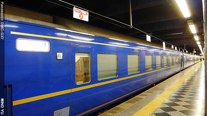 c11-P1180941.JPG