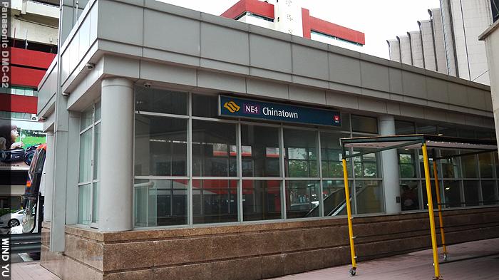 NE4Chinatown4