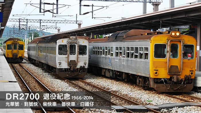 P1270433