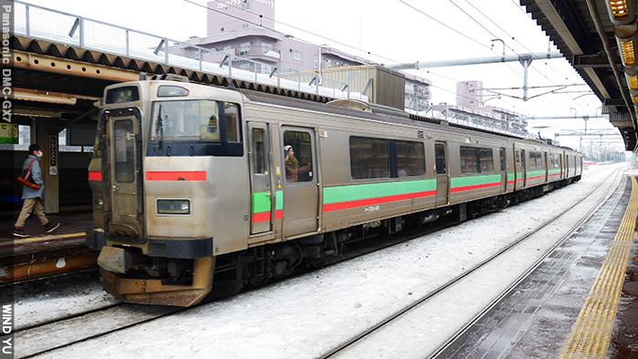 P1180400.JPG