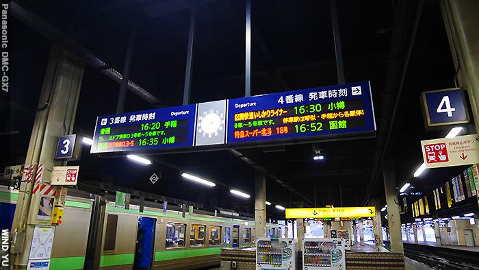 P1180508.JPG