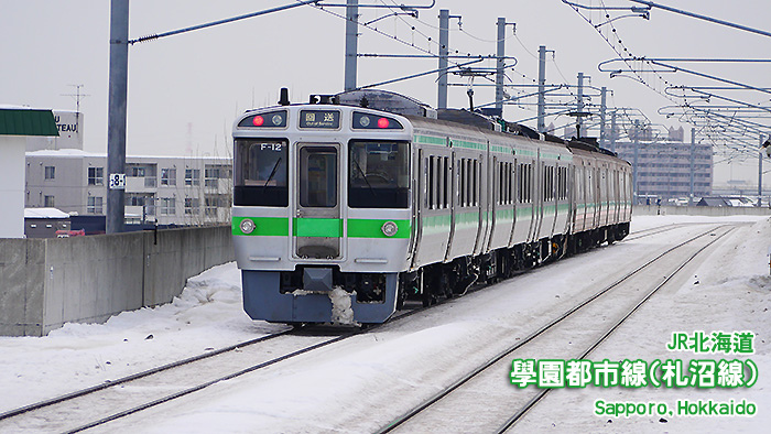 P1180457