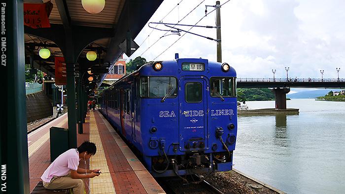 P1310219.JPG