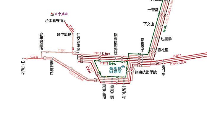 7嶺東2004