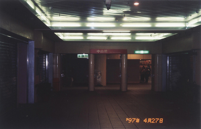 中山地下街