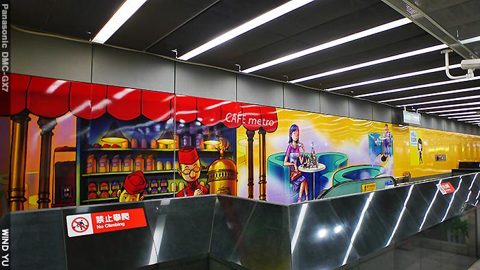 松江南京P1380319