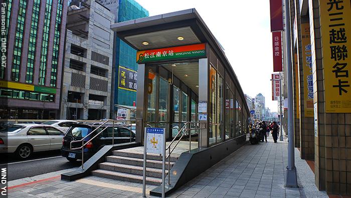 松江南京P1380322