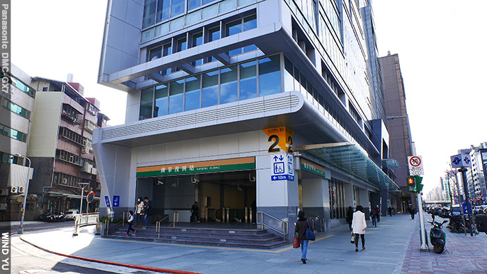 南京復興P1380381