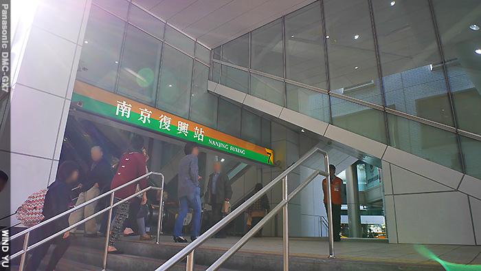 南京復興P1380366