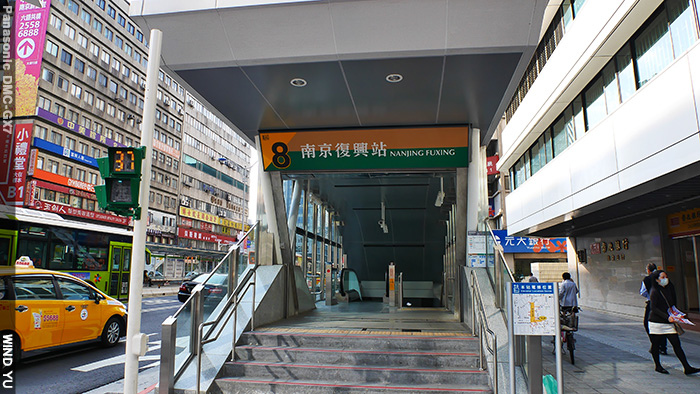 南京復興P1380387