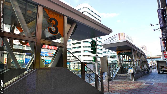 南京復興P1380378